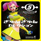 Space Channel 5 20th Anniversary GyunGyun Selection CD Soundtrack Japan Import