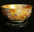 Signed Kyoto Satsuma Bowl 19th c
