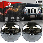 2x 7 LED Headlight Hi Lo Beam DRL Headlamp For Jeep Wrangler JK LJ CJ or Hammer
