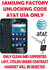 FACTORY UNLOCK CODE ATT USA ONLY Samsung Focus 2