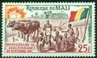 Mali Scott 15 MNH Independence Ann Flag