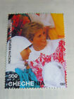 1997 PRINCESS DIANE Stamp  500 CHECHENIA  HARD TO FIND