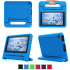 Shock Proof Stand Case Cover Kids Friendly for Amazon Fire 7 HD 8 HD 10 2017