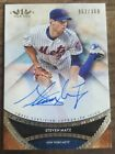 Steven Matz Rookie Cards and Prospect Cards Guide 19