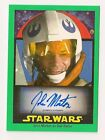 2017 Topps Star Wars 1978 Sugar Free Wrappers Trading Cards 22