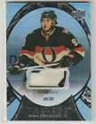 2015 15-16 Upper Deck Trilogy Rainbow Black #61 Mika Zibanejad PATCH 6 20