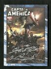2014 Upper Deck Captain America: The Winter Soldier Trading Cards 15