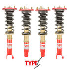 FUNCTION AND FORM F2 TYPE 1 ADJUSTABLE COILOVERS FOR ACURA TSX 2009-2012