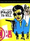 Branded to Kill DVD 1999 Criterion Collection Japanese Cult Film Classic1967