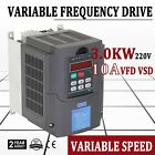 UPDATED 220V 3KW 4HP VARIABLE SPEED FREQUENCY DRIVE INVERTER 13A VFD NEW