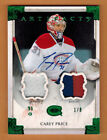 Upper Deck Back as NHL Exclusive in 2014-15 2