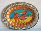 Old Antique India Children Litho Print Wall Decorative Tin Serving Tray Plate