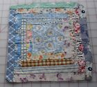 1 antique 1920-30's Log Cabin quilt block, lots of nice prints