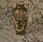 Beautiful Small Chinese Vase Hand Painted Oriental People Scenes Gold Accents