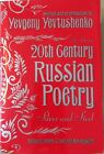 20th Century Russian Poetry Silver and Steel by Yevgeny Yevtushenko SIGNED HC DJ