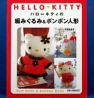 Rare! Hell Kitty Knit Dolls & Bonbon Dolls /Japanese Crochet-Knitting Craft Book