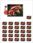 FROG red tomato frog PRE ORDER Full SHEET Canada 2018 06s17