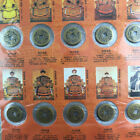 10Pcs Set Ten Emperors Coins Chinese Copper Coin Old Dynasty Antique Currency
