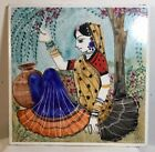 VINTAGE VIBRANT HAND PAINTED CERAMIC TILE MADE IN INDIA 6 X 6