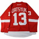 Detroit Red Wings Pavel Datsyuk AUTOGRAPHED Replica Jersey Frozen Pond Authentic