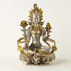 Chinese Antique Silver copper Gilt  Carved Figure Of Buddha statue GL200