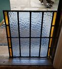 ANTIQUE LEADED STAINED GLASS CHURCH WINDOW PRIVACY GLASS IN FABULOUS CONDITION