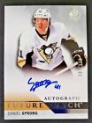 2015-16 SP Authentic Hockey Cards 20
