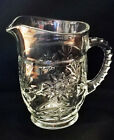 Vintage Clear Glass Starburst Juice Pitcher - Small