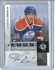 2011-12 Upper Deck Ultimate Collection Hockey Autograph Short Prints Guide 12