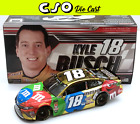 Kyle Busch 2018 MMs Color Chrome 1 24 Die Cast IN STOCK