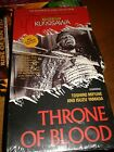 Akira Kurosawa VHS Collection Throne of Blood Hidden Fortress IKIRU SEALED Movie
