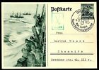 GERMANY 1937 Rare Used Postal Card With Printed Stamp German Fishing Industry