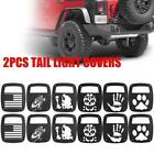 Tail Light Cover Guard Rear Protect Lamps Trim for 1987-2006 Jeep Wrangler TJ