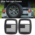 U.S. Flag Rear Tail light Cover Guard Protect For  Jeep Wrangler 1987-2006TJ YJ