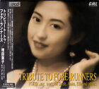 XRCD Yoko Masuda Tribute To Fore-Runners Milt Jackson CD w/OBI GML Japan Sealed