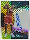 2016-17 Panini Prizm Basketball Cards 12