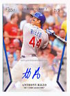 2017 Topps On Demand Set Trading Cards 52