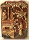 Antique Asian Chinese Geisha Balcony Hand carved Wood Gold Painted Plaque Panel