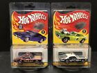 Hot Wheels RLC Chiefs Special  Olds 442 Police Cruiser Lot Of 2 EM1509