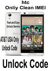 Unlock code HTC One S M7 Desire 601 WP 8S Radar 4G Sensation 4G Cincinnati Bell