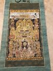 Antique Japanese Scroll - Buddha Buddhist Brass Metal Ends Engraved Gold Foil