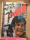 DUEL OF THE DRAGONS Original one sheet Kung Fu Movie Poster
