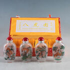 Exquisite Glass Hand-Painted Fierce Tigers Snuff Bottles 4 Pcs GL133