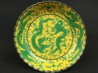 An Old Chinese Imperial Yellow Porcelain Plate W/ QianLong Mark.