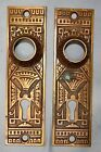 Pair Antique Eastlake Brass Door Knob Backplates Ornate Escutcheons Hardware Set