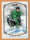 2015-16 Upper Deck Champs Hockey Cards 12