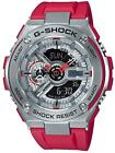 CASIO G-SHOCK G-STEEL GST-410-4AJF Mens Watch Red Auto LED light Alarm JAPAN