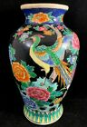 Chinese Antique Famille Rose Porcelain Vase With Phoenix And Flowers