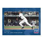 2019 Topps 150 Years of Baseball Cards 7