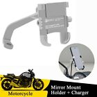360° Rotation Motorcycle Mirror Waterproof USB Charger Holder for 4-6